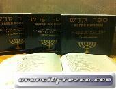 Biblia de Estudio Digital Del hebreo al Español 3